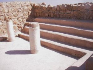 Synagogue at Masada Where Ezekiel Fragments Were Unearthed