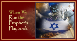 When We Run Ezekiel Playbook