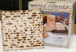 Firstfriuts Unleavened Matzah Bread