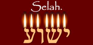 Yeshua as Light: Selah Divider