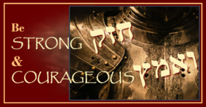 Be Strong and Courageous Banner
