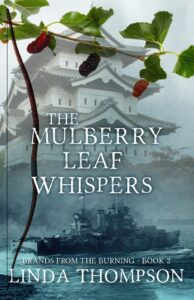 The Mulberry Leaf Whispers
