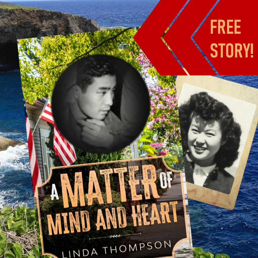 Free Novelette: A Matter of Mind and Heart