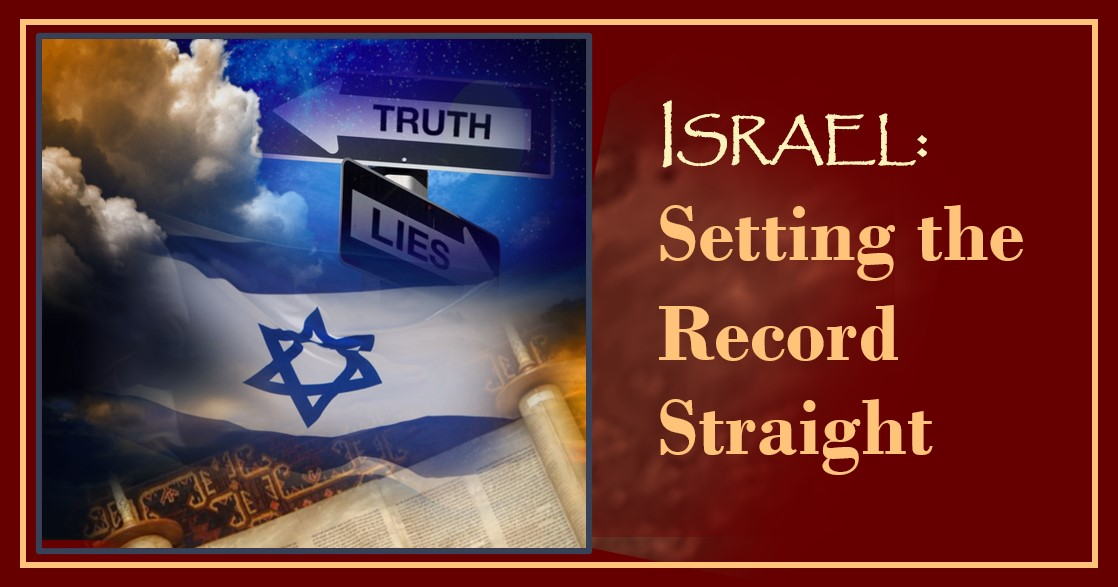 Israel: Setting the Record Straight